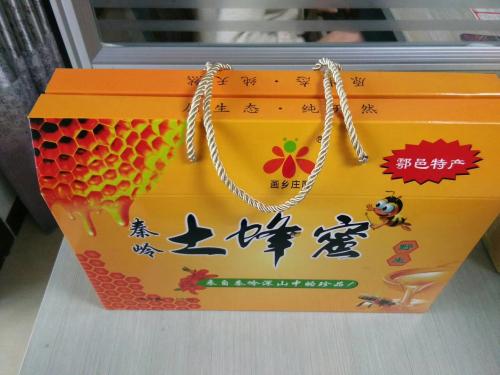 专业生产蜂蜜包装盒|西安新款蜂蜜包装盒供应