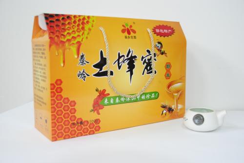 专业蜂蜜包装盒-新颖的蜂蜜包装盒推荐