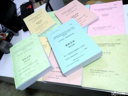 货物类标书制作 有品质的专业代做标书就在辽宁北方彩色期刊万博手机注册