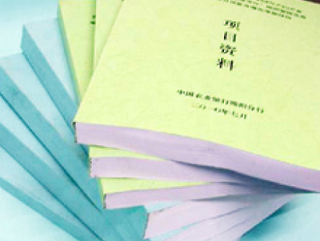 专业代做标书_让印刷变得更简单|鞍山市代做标书