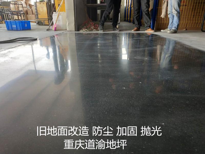 为什么很多厂房都不再做环氧地坪漆了?重庆地坪信息
