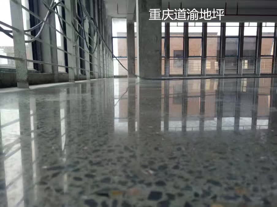 重庆抛光混凝土地面报价,专业做硬化抛光的混凝土地板