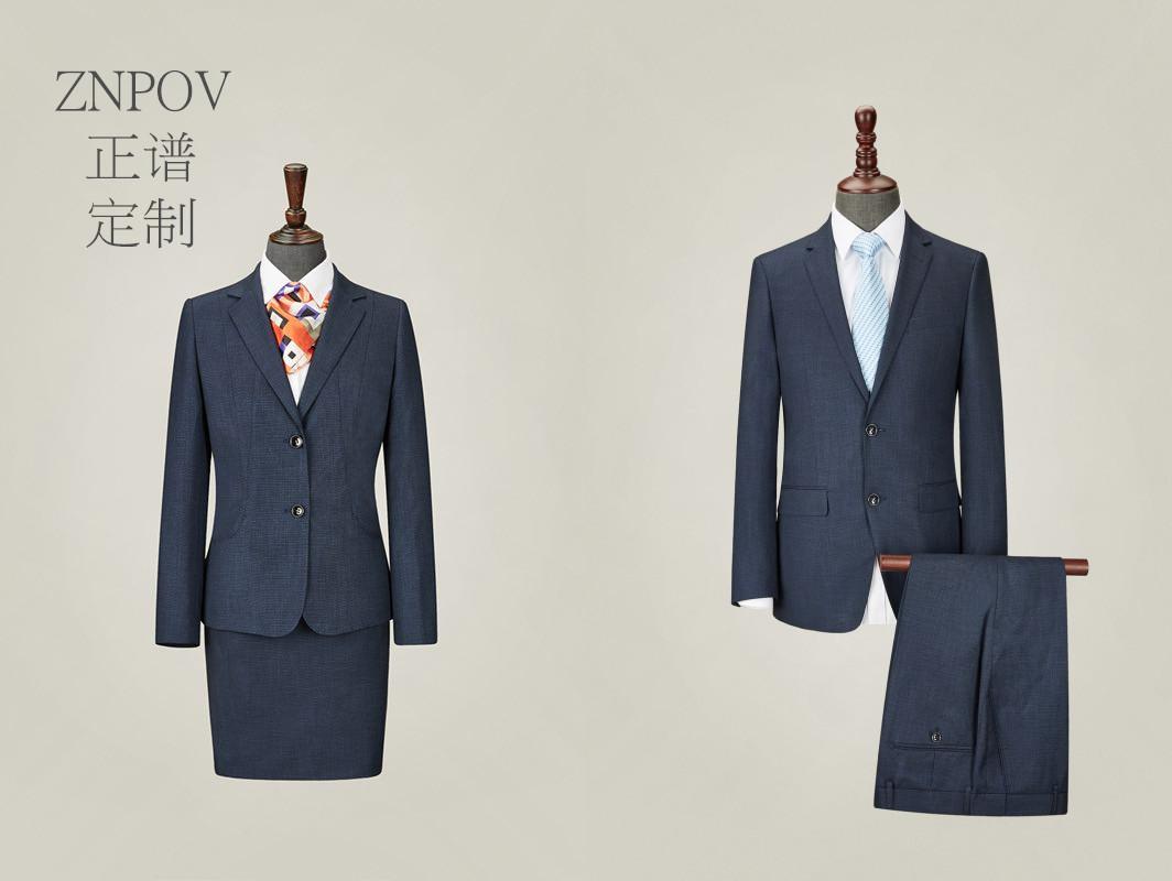 职业装定做认准亚力特服饰 厦门西装定做公司
