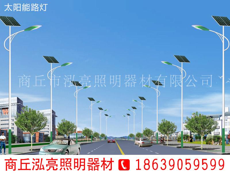 安装太阳能路灯的厂家