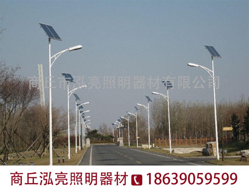 青海省太阳能路灯安装|河南优质太阳能光伏路灯厂家推荐