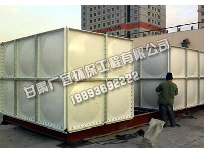 定西玻璃钢水箱-兰州品牌好的玻璃钢水箱批发
