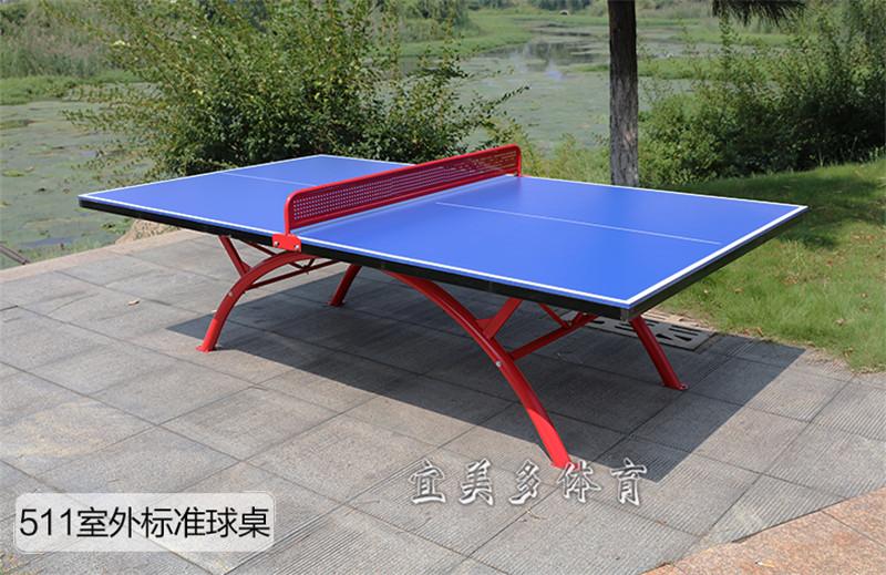 供应广西划算的密码乒乓球台——柳州SMC球台