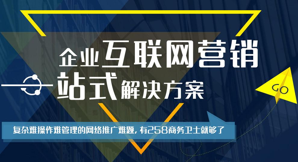 扬州人本提供品牌好的商务卫士推广 价格划算的商务卫士推广