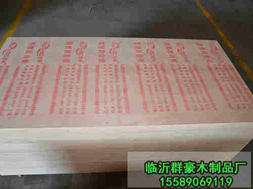 膠合板腳墩-大量供應各種優良的阻燃板