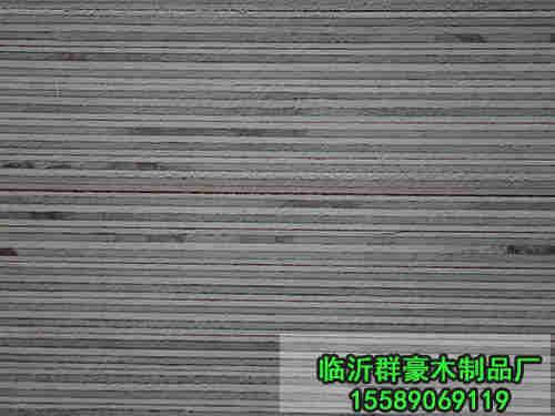 泰安多层阻燃板_诚挚推荐质量好的阻燃板