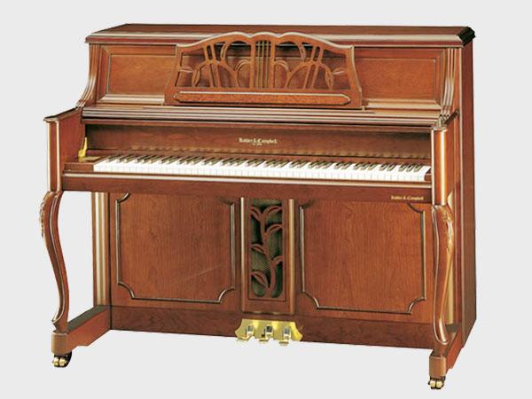 临沂市德国钢琴价格_临沂具有性价比的科伦金堡系列钢琴