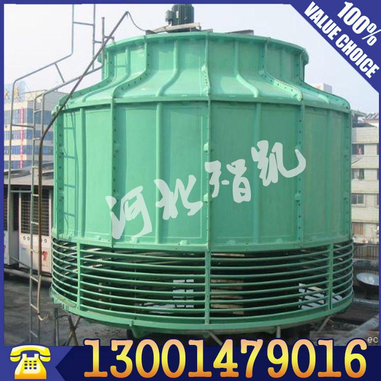 辽宁圆型玻璃钢冷却塔,河北智凯玻璃钢圆型玻璃钢冷却塔供应
