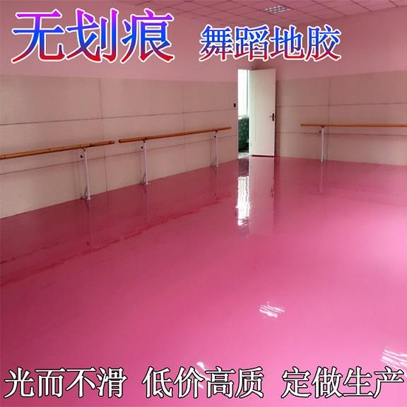 优良的舞蹈地胶供应商当属明鑫塑胶 山西舞蹈地板厂家