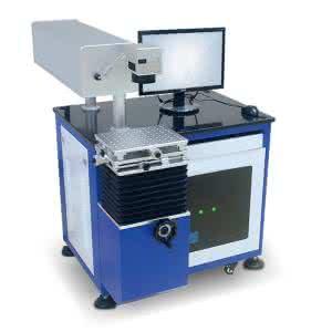 铼尔铯――专业的厦门紫光激光打标机提供商-激光打标机怎么选