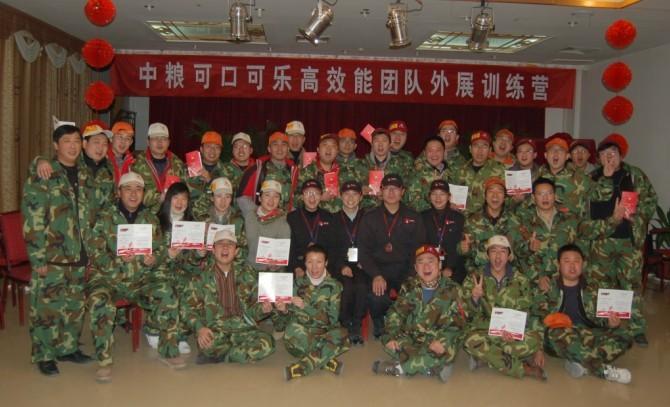 甘肅真人CS——甘肅有口碑的拓展訓練哪家提供