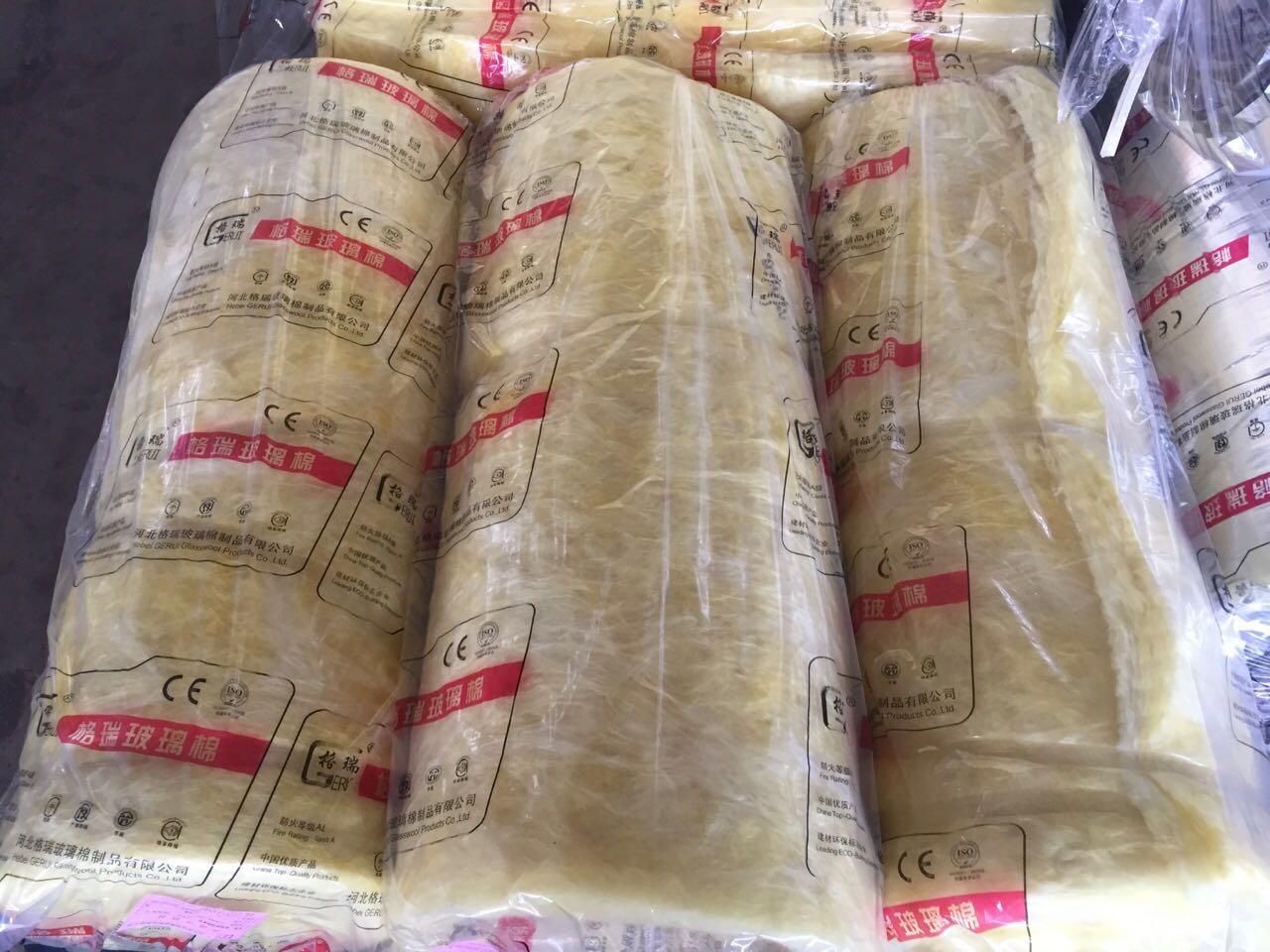 廊坊划算的离心玻璃棉出售-玻璃棉容重小、导热系数低