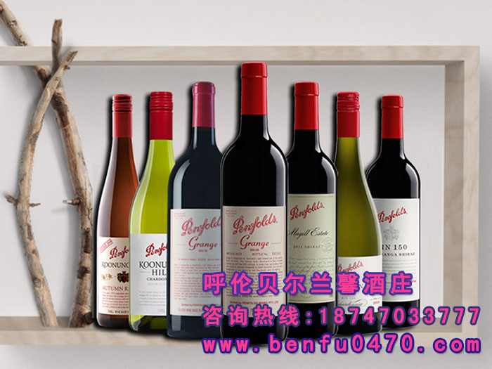 呼伦贝尔红酒兰馨酒庄专业供应_满洲里哪里卖红酒