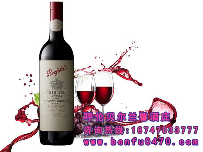 呼伦贝尔价格合理的呼伦贝尔红酒批售|根河干红