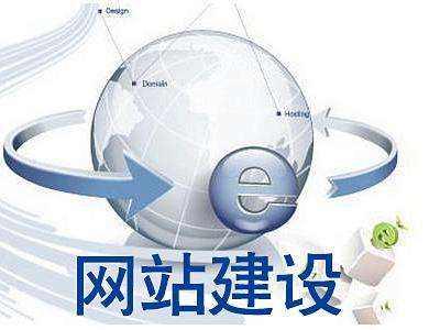 福州哪里有品牌好的福州网站开发公司 价格合理的网站