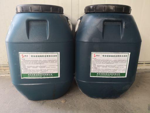 噴涂速凝橡膠瀝青防水涂料價格-劃算的噴涂速凝橡膠瀝青防水涂料麒龍防水材料供應