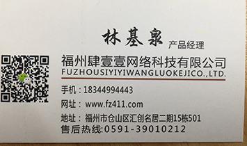 福建哪家福州seo优化公司口碑好-专业的优化公司