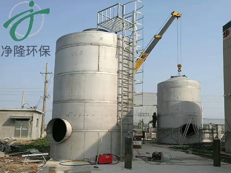 不锈钢酸雾净化塔