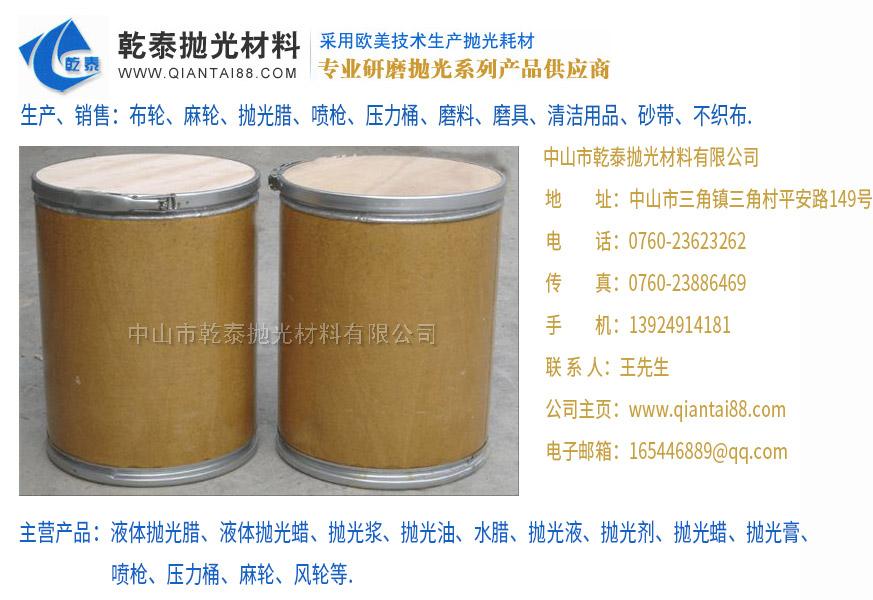 不锈钢抛光浆专业供应商 阳江人造石抛光浆