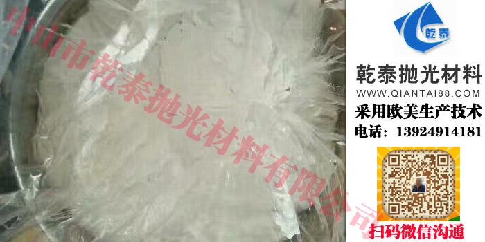 江苏抛光膏生产厂家 广东划算的抛光蜡哪里有供应