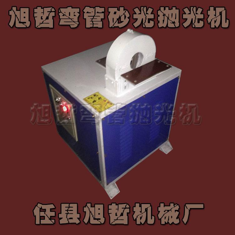 自動彎管拋光機 精細研磨 拋光好 銷售各種拋光機設備