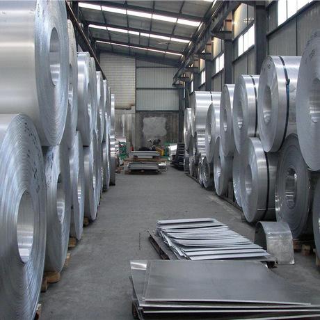 无锡供应优良的华鲁铝板-热销铝板