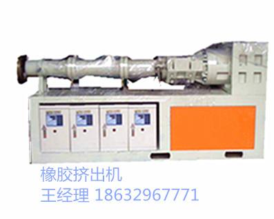 选购专业的门窗密封胶条设备就选宏安橡塑机械_80型橡胶挤出机@宏安