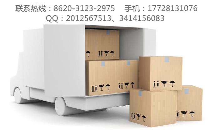 中外运集运_亚龙集运服务找亚龙