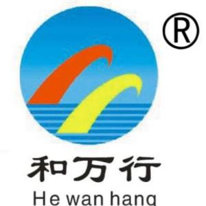 东莞市和万行塑胶科技有限公司