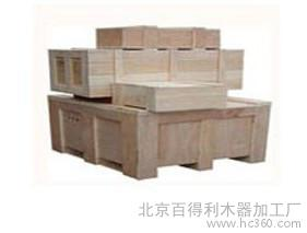 厂家批发木质包装箱-供应北京市木质包装箱
