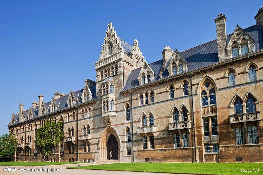 去英国留学多少钱 洛阳澳桥美加当属口碑好的出国留学中介公司