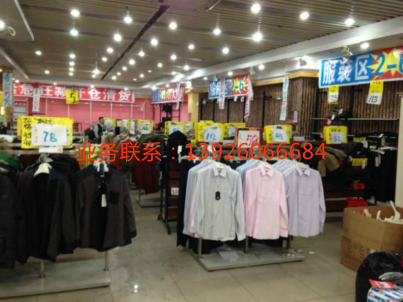 广州哪家商场承包公司声誉好-清货公司