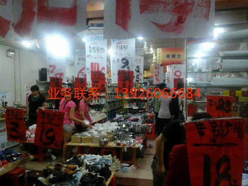 广州超市清货,广州有哪些声誉好的商场清货公司