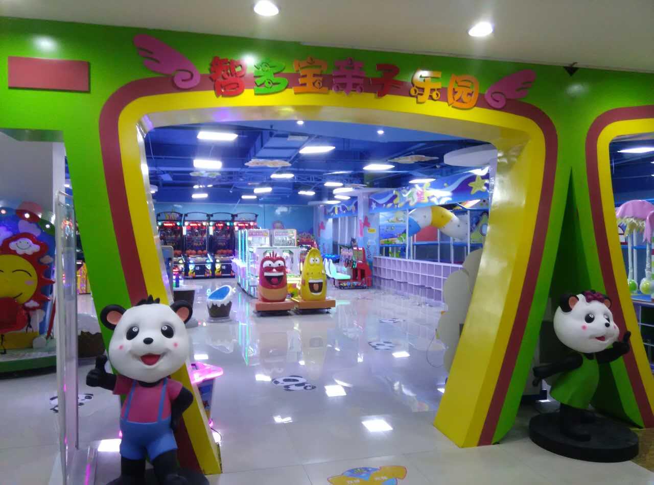 广东超值的儿童乐园_儿童游戏机
