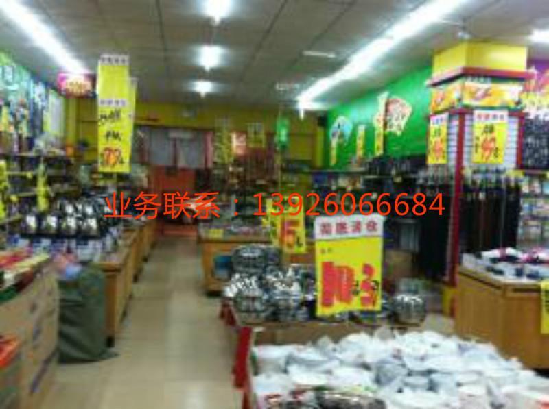 可靠的商场承包找福源清货-江门恩平市专业超市清货公司