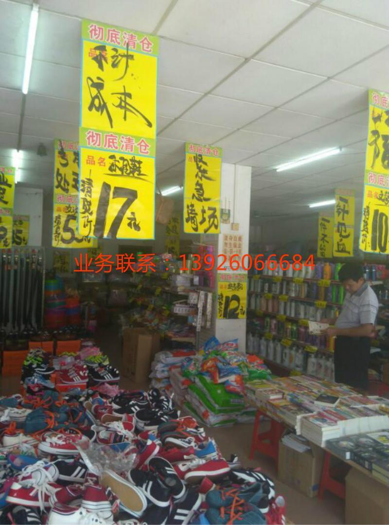 中山超市清货公司 福源清货_放心的商场承包公司