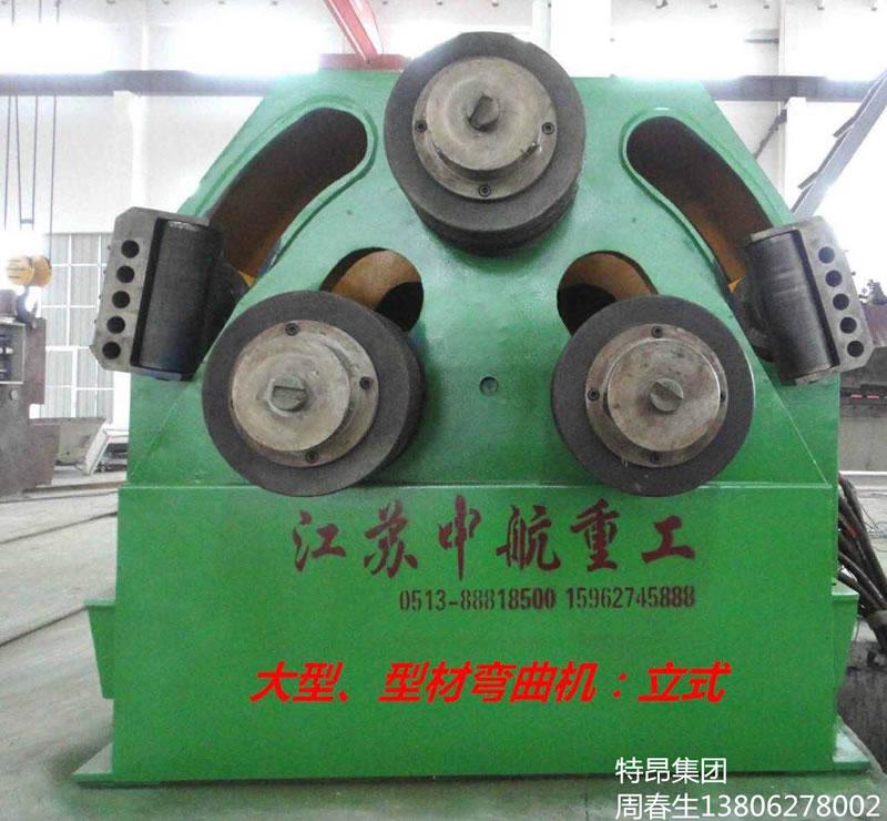 南通型材弯曲机厂家推荐——广东型材弯曲机