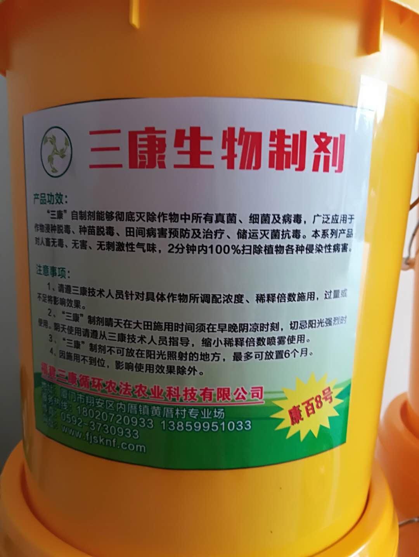 厦门价位合理的生物制剂厂家直销-生物制剂价格