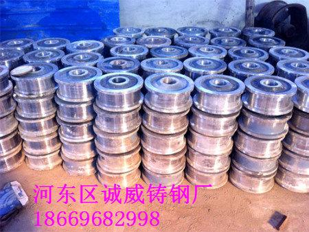 临沂专业的铸钢件_厂家直销,云南铸钢件生产厂家