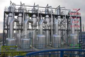 山东好的高盐废水零排放设备供应 青岛高盐废水零排放供应商