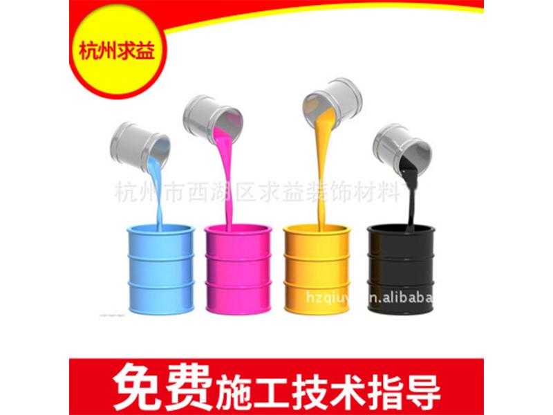 储罐氟碳漆价格-大量供应实惠的氟碳漆