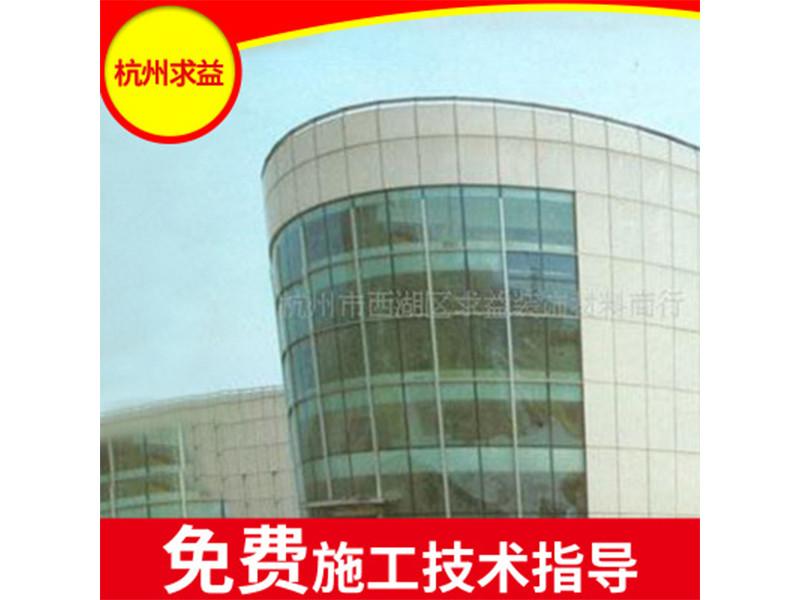 氟碳漆價格 實惠的氟碳漆廠家直銷