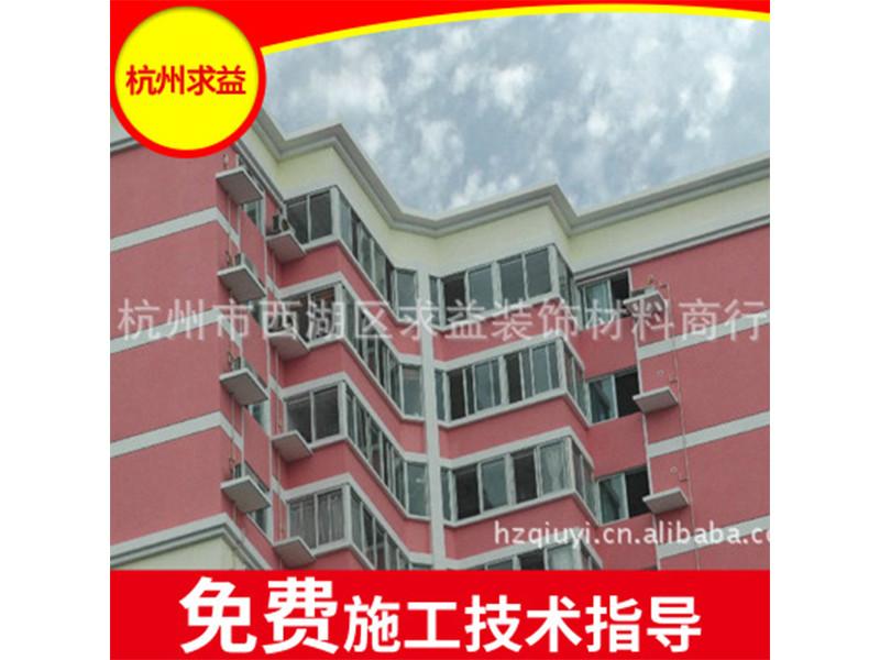 氟涂料哪家好_杭州物超所值的氟碳漆推薦