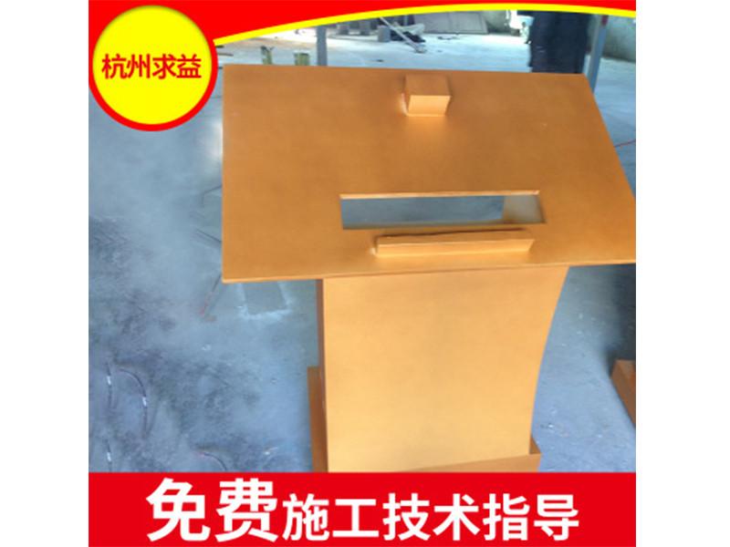 建筑外墙防锈漆厂家-杭州品质好的金属漆批发