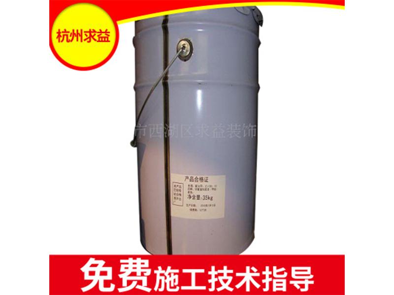 防腐漆-实用的杭州供应-防腐漆