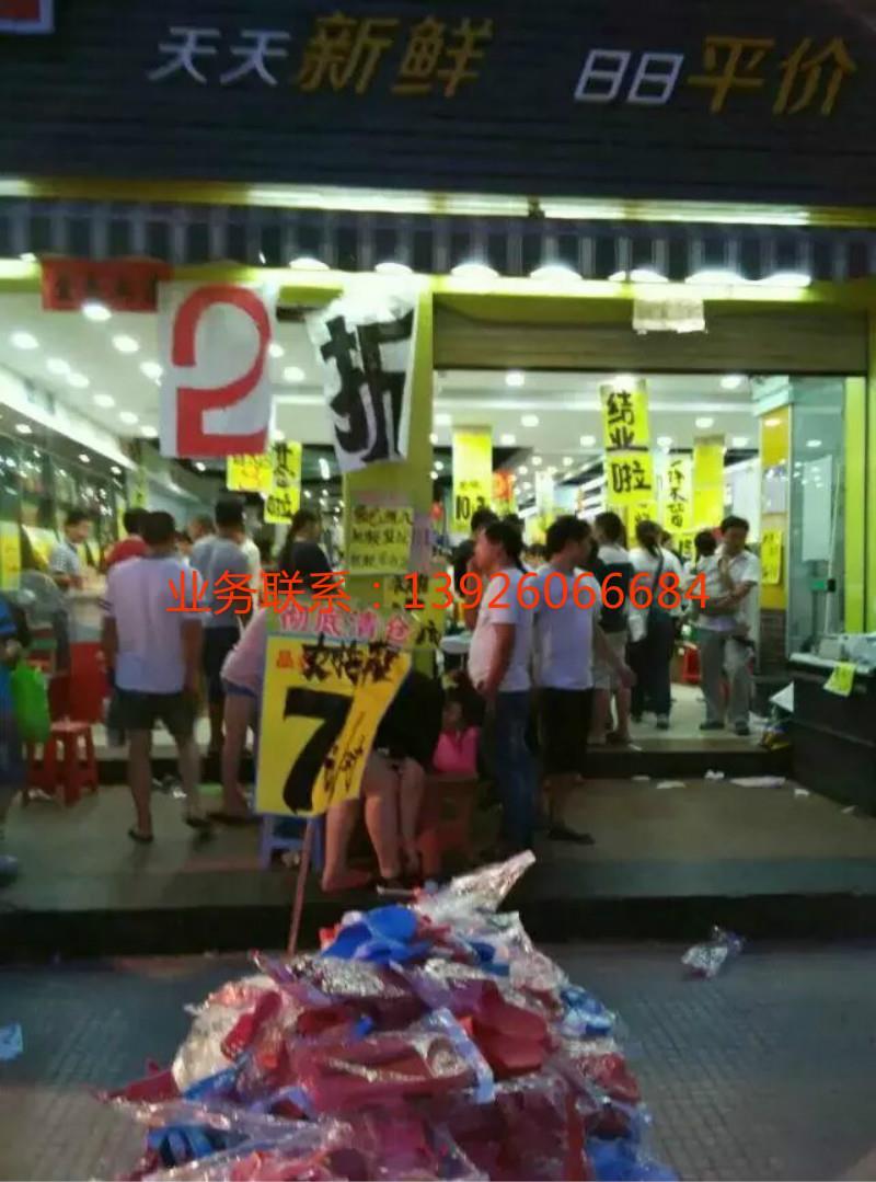 珠海斗门区专业超市清货,专业的商场承包公司,当属福源清货